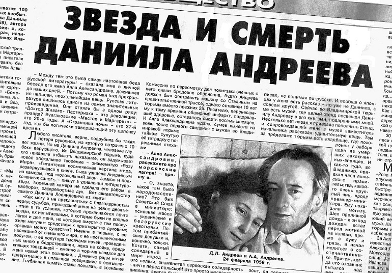 statya-v-gazete